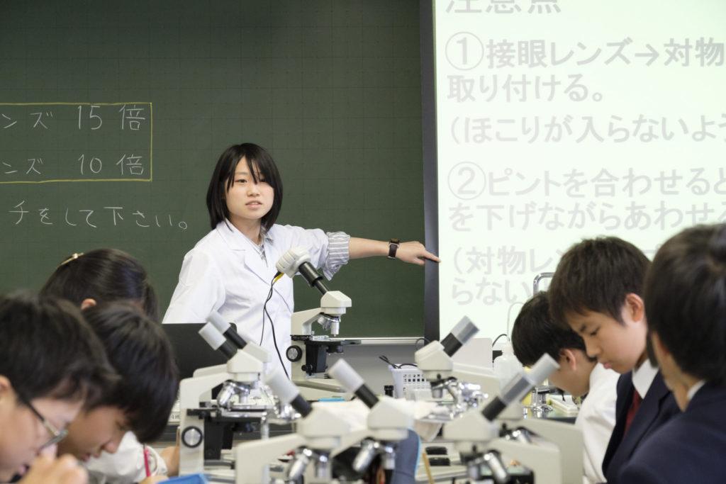 理科実験授業